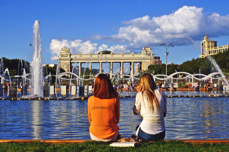 Gorkypark in Moskou, Rusland