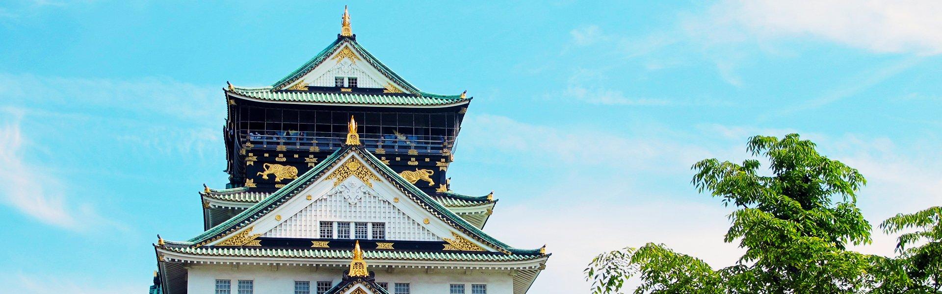 Kasteel van Osaka, Japan