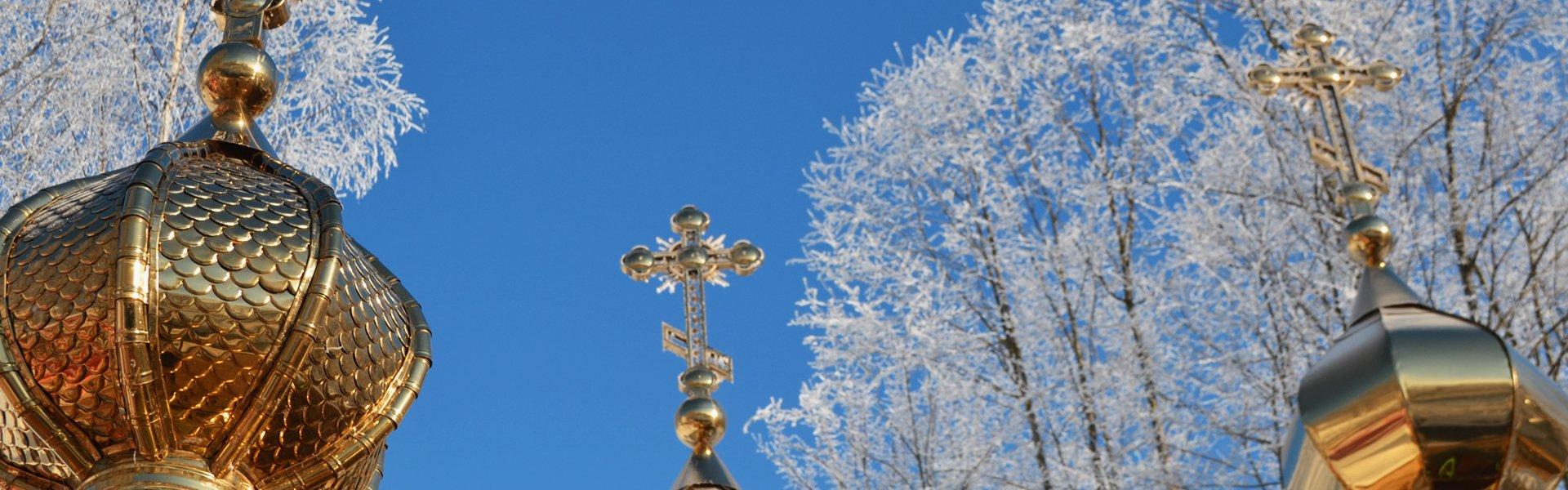 Winter in Rusland