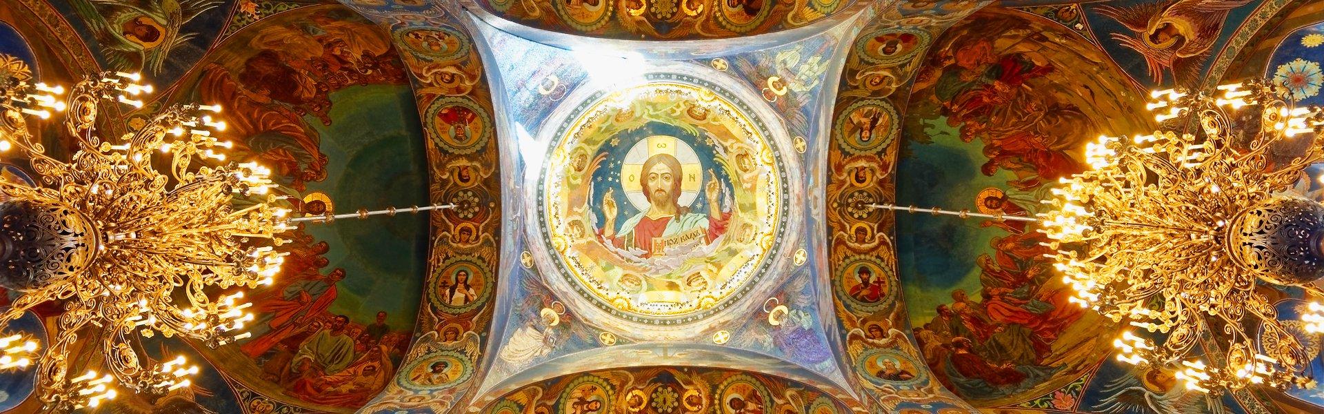 Rusland, kerk