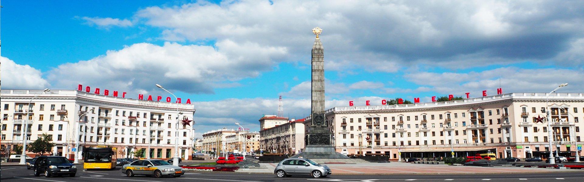 Onafhankelijkheidsplein in Minsk, Wit-Rusland