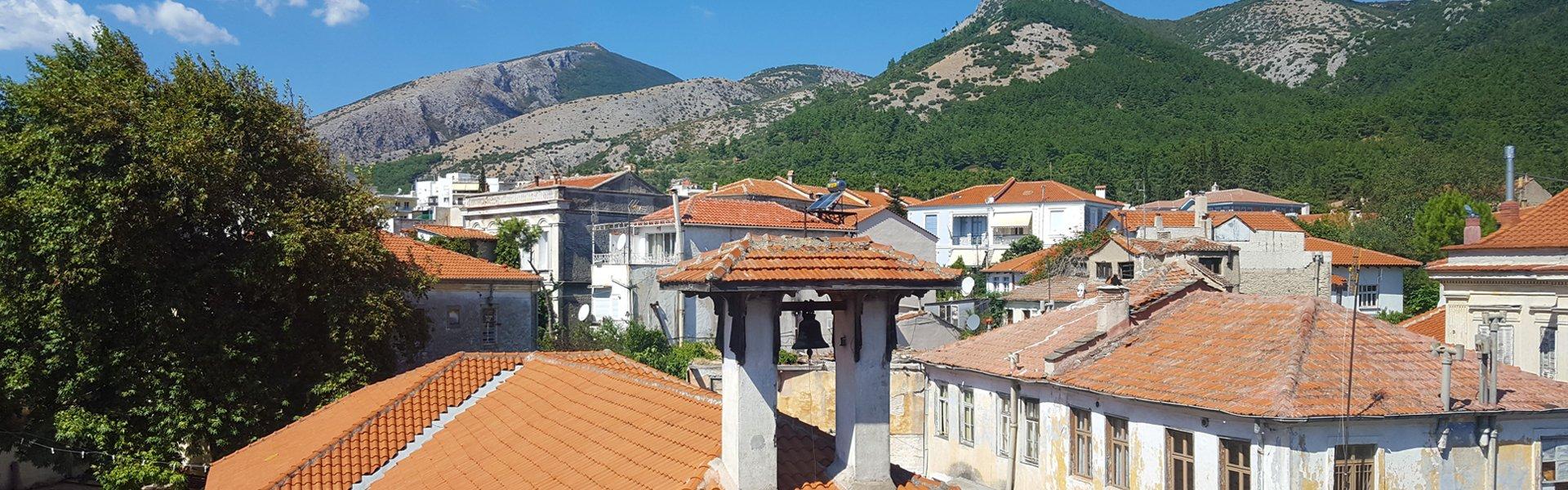 Xanthi in Griekenland