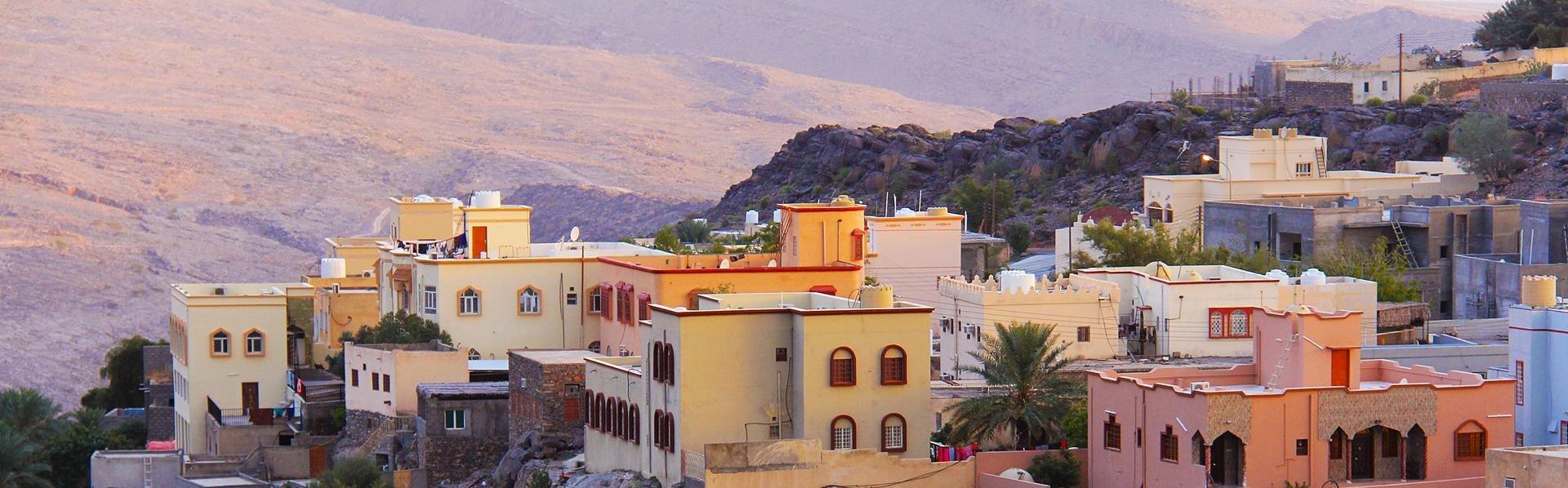 Nizwa in Oman