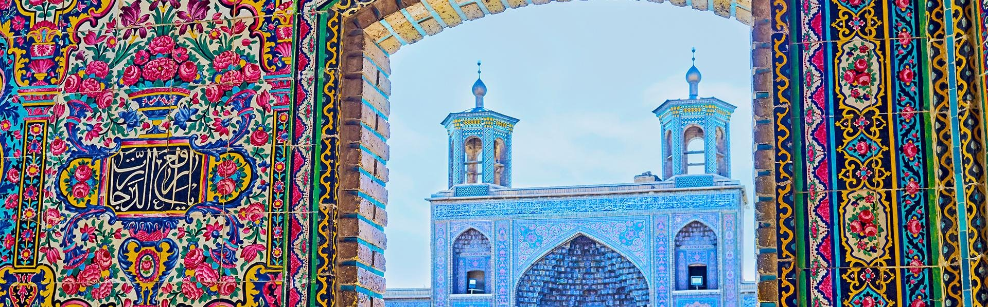 Nasir-ol-Molk, Shiraz, Iran
