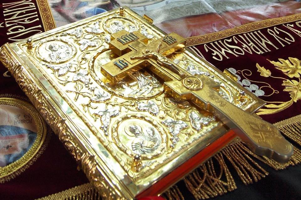 Orthodoxe Bijbel, Roemenië